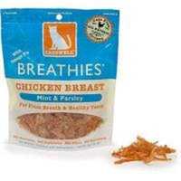 Dogswell Catswell Breathies Cat Treat Chicken Breast 2oz