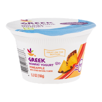 Ahold Greek Nonfat Yogurt Pineapple
