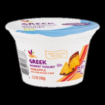 Ahold Greek Nonfat Yogurt Pineapple