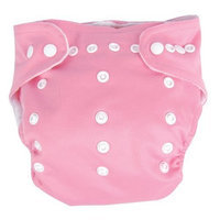 Trend Lab Adjustable Cloth Diaper with Liner, Blue (Discontinued by Manufacturer)
