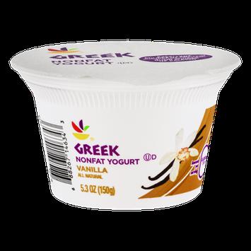Ahold Greek Nonfat Yogurt Vanilla