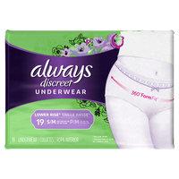 Always Discreet Moderate Lower Rise Underwear - Small/Medium