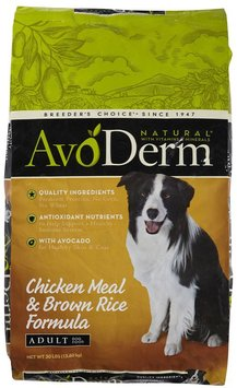 Avoderm Natural Dog Food - Chicken & Rice
