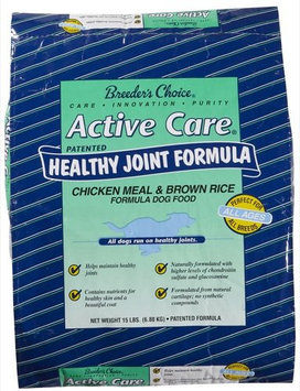 Active Care Dog Food - Chicken & Brown Rice