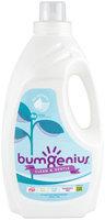 BumGenius Liquid Laundry Detergent - 64oz