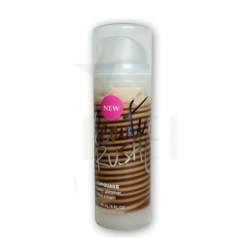 Victoria's Secret Beauty Rush Cupquake Glimmer Swirl Cream