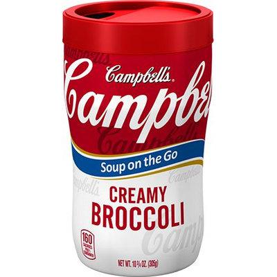 Campbell's® Creamy Broccoli Soup