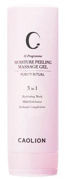 Caolion Moisture Peeling Massage Gel