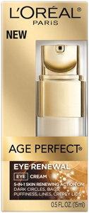 L'Oréal Paris Age Perfect® Eye Renewal Eye Cream