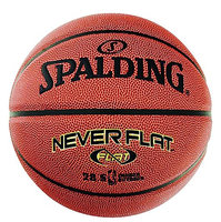 Spalding NBA Neverflat Composite Indoor/Outdoor Basketball (28.5)