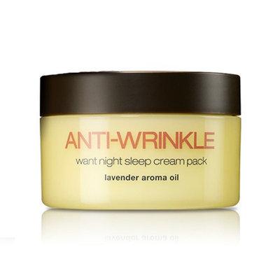Goodal Anti-Wrinkle want night sleep cream pack
