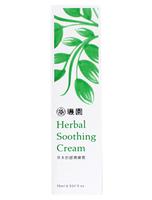 Acqua Gems Herbal Soothing Cream