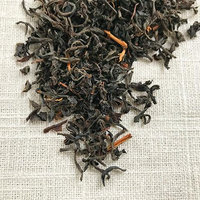 Stash Tea Kopili Estate Special Assam Black Tea