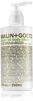 Malin + Goetz Vitamin b5 Body Lotion- 8.5oz.