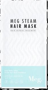 Meg Cosmetics Steam Hair Mask