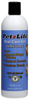 PetzLife Oral Care Gel with Salmon Oil