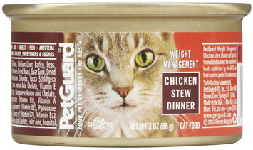 PetGuard Lite Chicken Stew Dinner