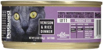 PetGuard Dinner - Venison & Rice
