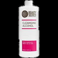 Beauty Secrets Cleansing Alcohol 32 oz.