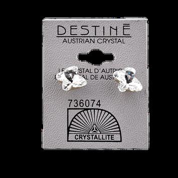 Crystallite Destine Austrian Butterfly Post Earrings