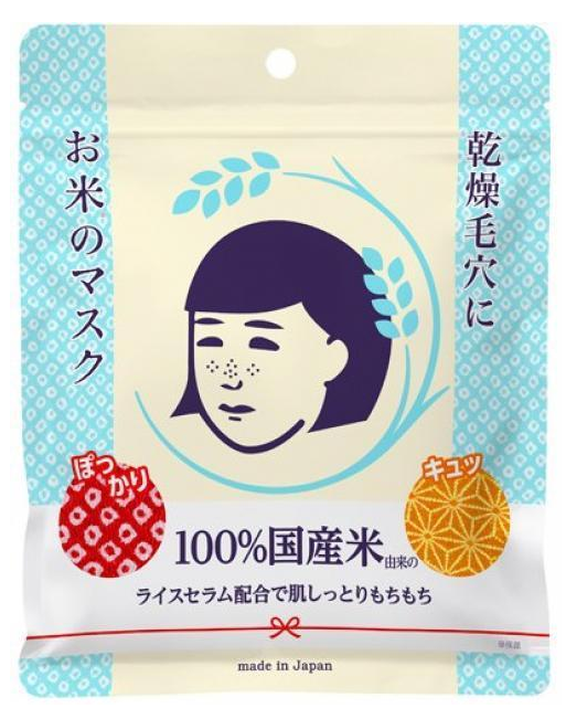 Keana Nadeshiko Japanese Rice Mask