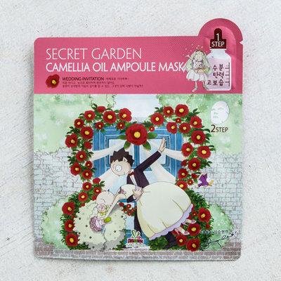 Sally's Box Secret Garden Camellia Oil Ampoule Mask