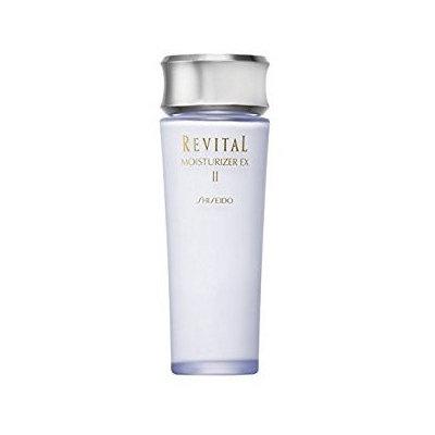 Shiseido Revital Whitening Moisturizer EX II