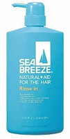 Shiseido Sea Breeze Rinse in Shampoo