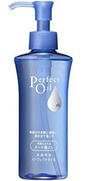 Shiseido Sengansenka Perfect Oil Cleansing Makeup
