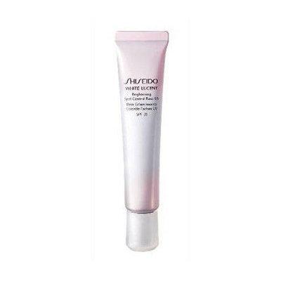 Shiseido White Lucent Brightening Spot-Control Base UV SPF 35