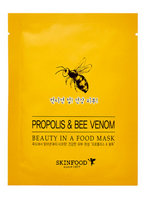 Skinfood Beauty In A Food Mask Sheet Propolis and Bee Venom