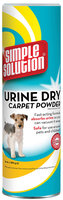 Simple Solution Simple Soultion Urine Dry Carpet Powder