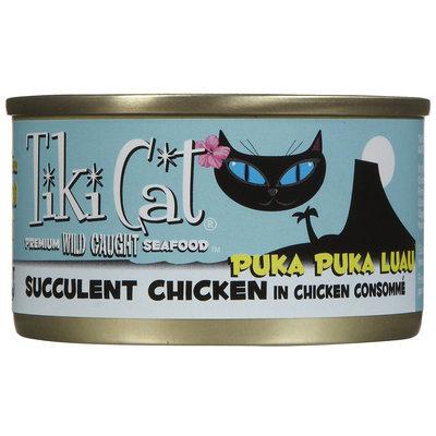 Tiki Cat Puka Puka Luau Canned Cat Food