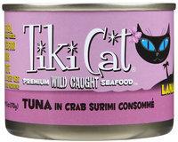 Tiki Cat Lanai Luau Tuna In Crab Surimi Consomme
