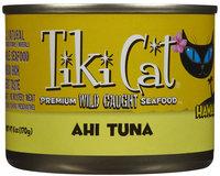 Tiki Cat Hawaiian Grill Ahi Tuna