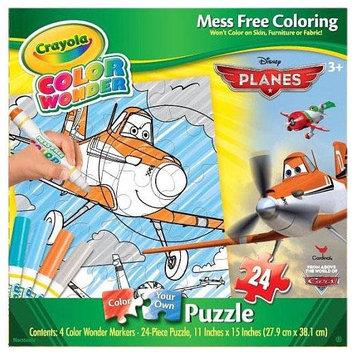 Cardinal Industries Cardinal Games Color Wonder Puzzle - Planes