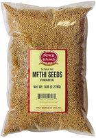 Spicy World Methi Seeds (Fenugreek)