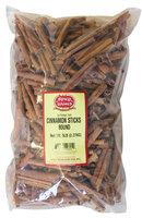 Spicy World Round Cinnamon Sticks