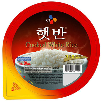 CJ Cooked White Rice, 7.4 oz Containers, 12 pk