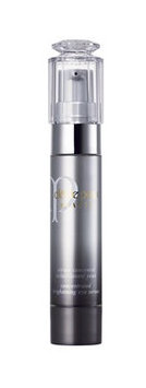 Clé de Peau Beauté concentrated brightening eye serum