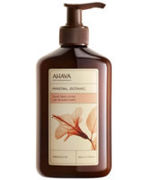 AHAVA Mineral Botanic Body Lotion
