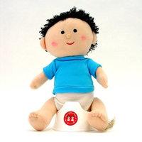 Child Matters Once Upon A Potty Plush Doll Set With Mini-Potty - Boy