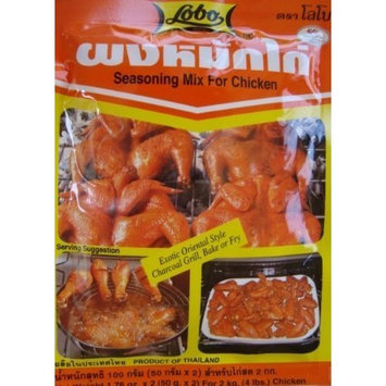 Lobo Seasoning Mix for Chicken (Bake/grill/fry) Thai Style Cuisine