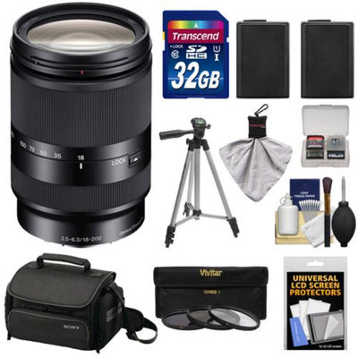 Sony Alpha E-Mount 18-200mm f/3.5-6.3 LE OSS Zoom Lens with Sony Case + 32GB Card + 3 Filters + 2 NP-FW50 Batteries + Tripod + Kit for A7, A7R, A7S, A3000, A5000, A5100, A6000 Cameras