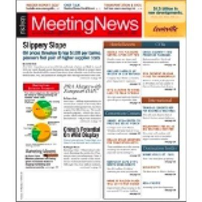 Kmart.com Meeting News Magazine - Kmart.com