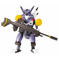 Bandai SpruKits LBX Hunter, Level 2