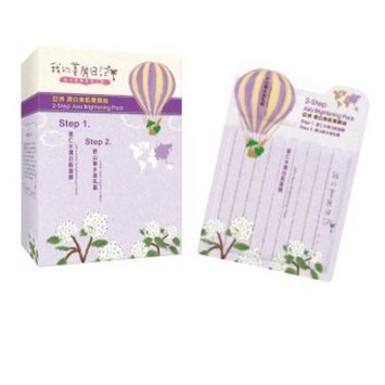 My Beauty Diary 2 Step Asia Brightening Pack