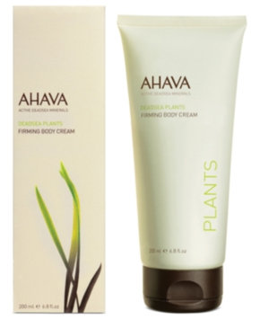 AHAVA Comforting Cream Sensitive Skin Relief