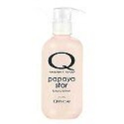 Qtica Smart Spa Papaya Star Luxury Lotion 8.5 oz