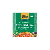Asian Home Gourmet Cantonese Stir Fried Rice Yang Chow Chao Farn, 1.75-Ounce Boxes (Pack of 6)